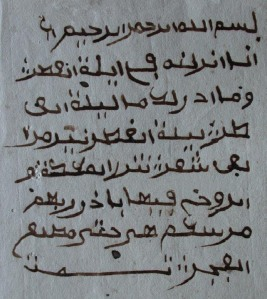Amuleto ou gris-gris dos malês, escrito em caracteres arábicos.